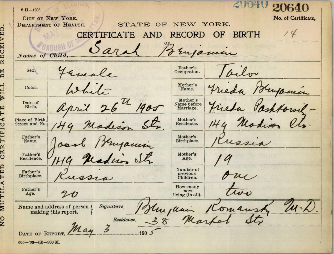 Lawrence Kane Sarah Benjamin Birth Certificate